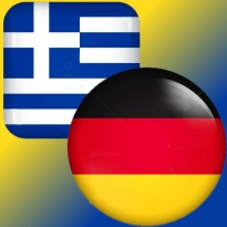 greece-germany-schleswig-holstein