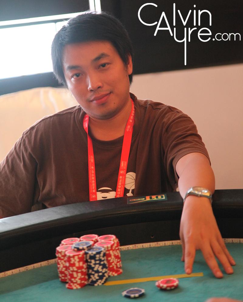 Wang You Jia - WPT China 2012 Runner Up