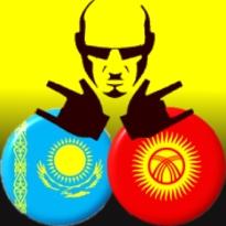 Russian gangs upset with Macau gangs; Kyrgyzstan casino ban's epic fail