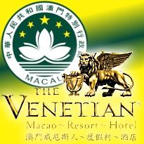 macau-venetian-macao-deadbeats