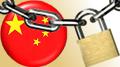 Hainan authorities shut down 'cashless' casino bar
