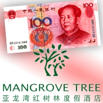 hainan-mangrove-tree-resort-macau-casino