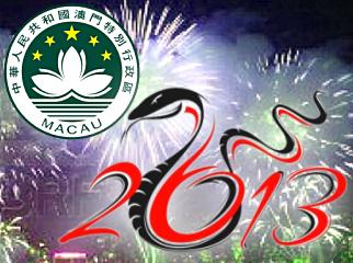 macau-record-lunar-new-year