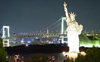 Did New York pass its casino referendum illegally?