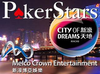 pokerstars-live-city-of-dreams-macau