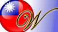 New Taipei City casino proposal 'problematic' for Taiwan's Matsu Islands