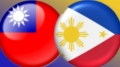 Taiwan-Philippines spat could have effect on latter's gambling figures