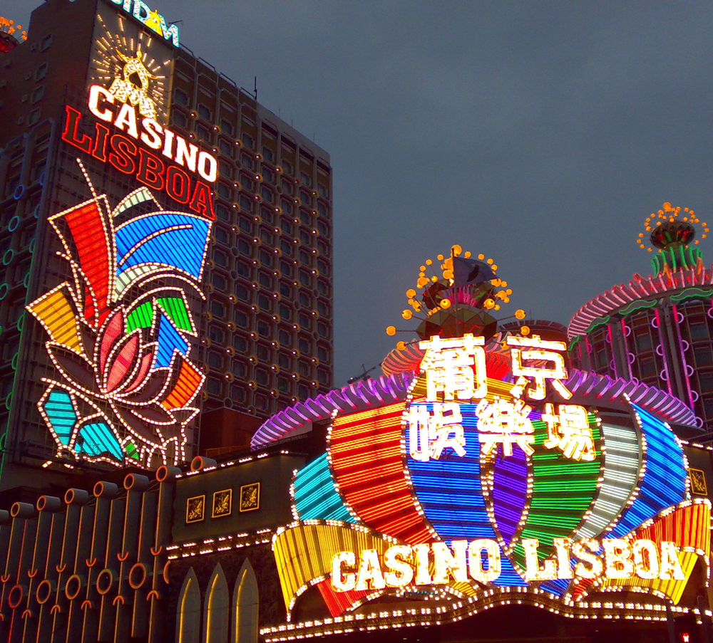 Investing The Hard Way: Macau's 2012 Results