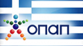 Greece extends OPAP online betting monopoly to 2020