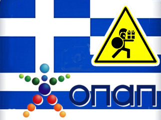 greece-opap-monopoly