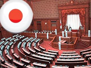 japan-casino-legislation