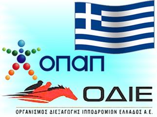 opap-odie-greek-asset-sale