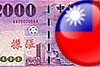 Taiwan proposes 13% gross gaming revenue tax for casinos