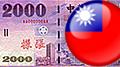 taiwan-casino-tax-thumb