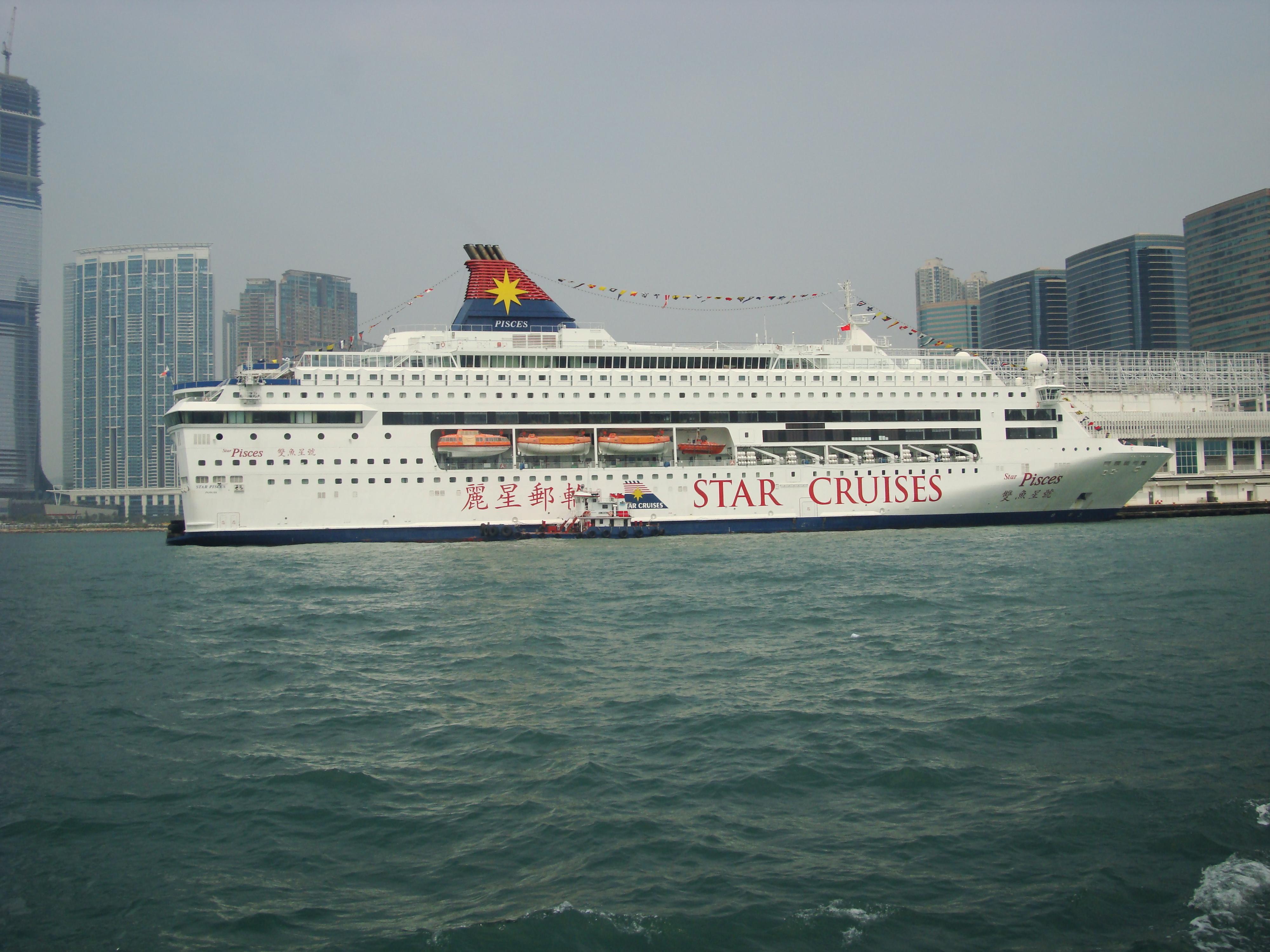 Star Cruises Star Pisces Ocean Terminal HK