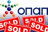 OPAP Sold to Emma Delta