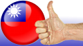 Taiwan continues push for casino legislation in 2014