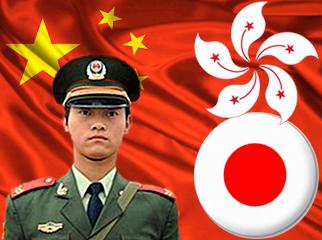 china-hong-kong-japan-betting-busts