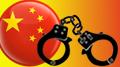 china-online-gambling-ring-thumb