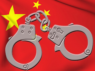china-online-gambling-ring