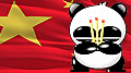 Panda virus author charged with running Chinese online gambling site