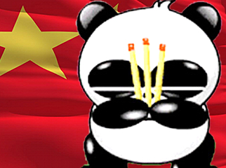 china-panda-virus-writer