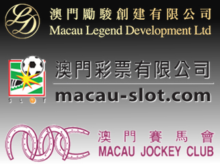 macau-legend-macau-slot-macau-jockey-club