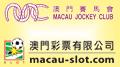 Macau Legend scales back IPO; Macau's non-casino gambling has mixed 2012