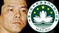 'Broken Tooth' Koi plans return to Macau's VIP gaming room business