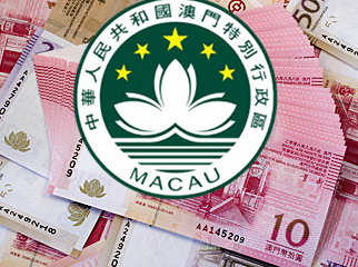 macau-money