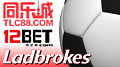 12Bet, TLC88, Ladbrokes and Perform Group latest to ink footie deals