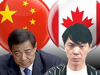 china-bo-xilai-canada-lai-tong-sang