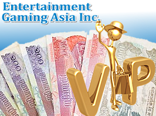 entertainment-gaming-asia-vip