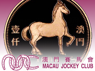 macau-jockey-club