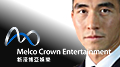 Melco Crown profits more than double as casinos outpace Macau market