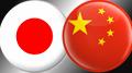 china-japan-thumb