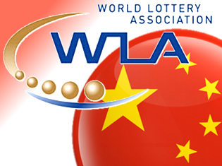 china-world-lottery-association