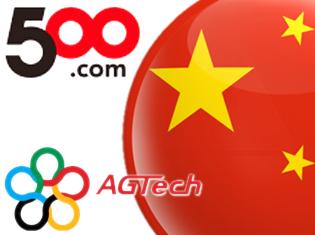 betting china sports