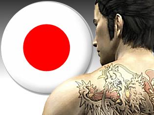japan-casino-yakuza