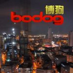 Police Raid Bodog Asia in the Philippines