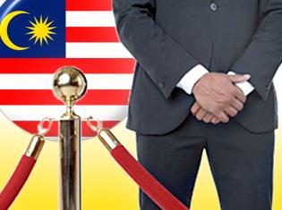 malaysia-betting-shops-muslims