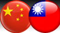 Taiwan and China combine for first joint takedown of online gambling operation