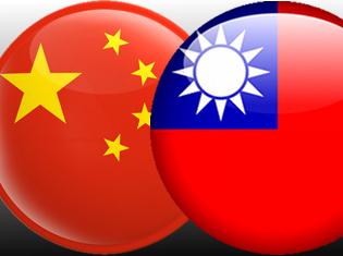china-taiwan-online-gambling-bust