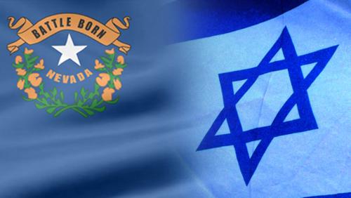nevada-israel-flag