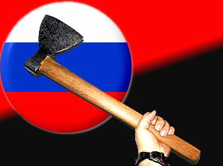 russia-betting-shop-axe