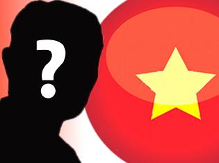 vietnam-casino-mystery-investor