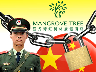 china-hainan-mangrove-tree-cashless-casino