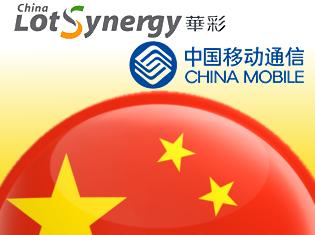 china-mobile-lotsynergy