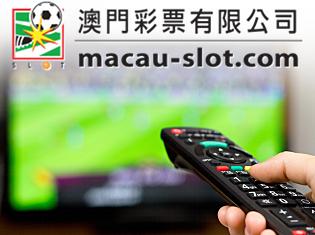 macau-slot-sports-live-odds