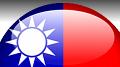 Taiwan legislators vote to block casinos on the mainland